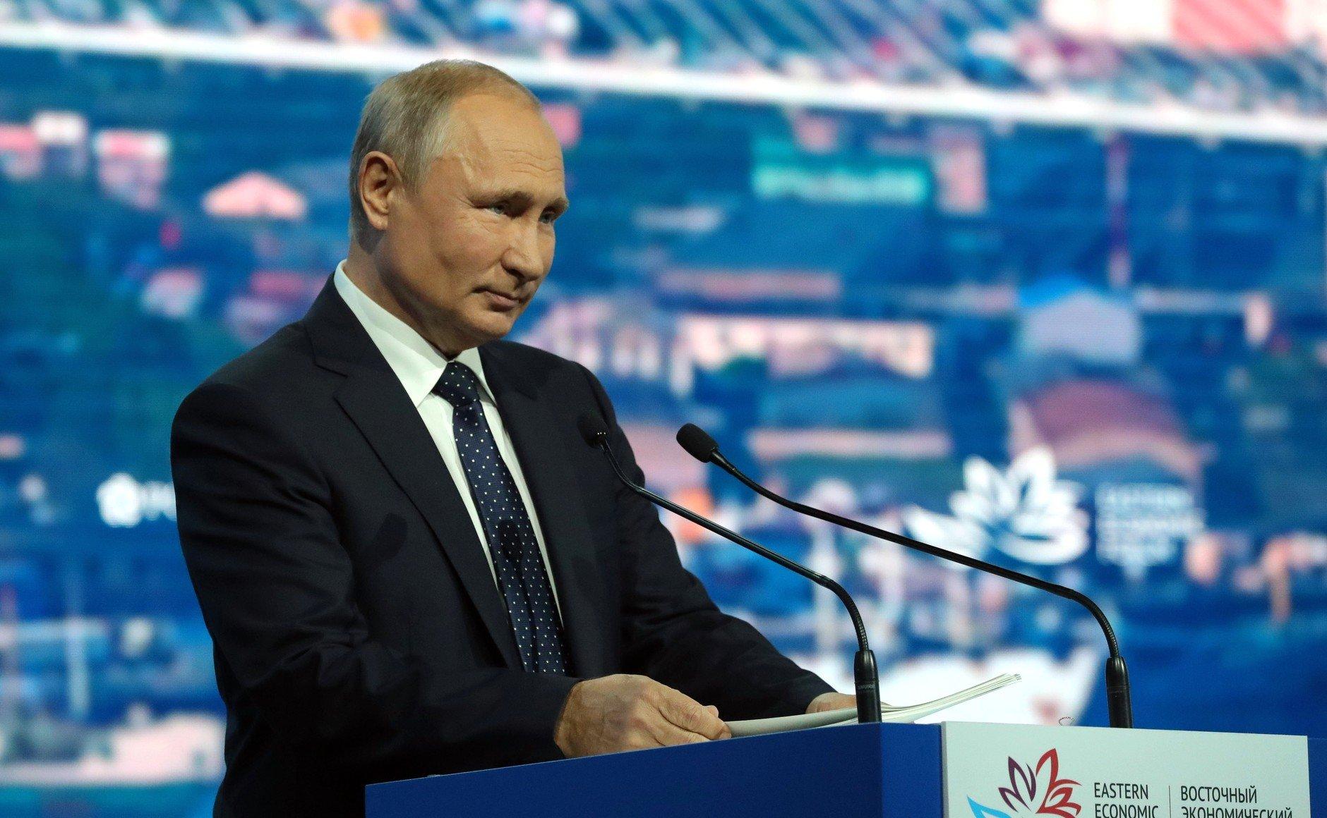 Выступление на пленарном заседании Восточного экономического форума.