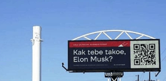 Kak tebe takoe, Elon Musk: Илон Маск выступит в Краснодаре 18 октября