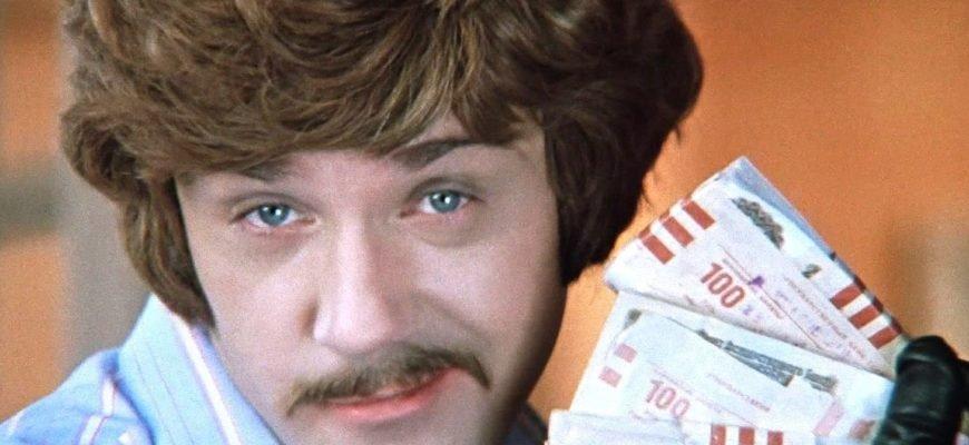 Дело Тинькова: Храните деньги в сберегательной кассе, если они у вас есть