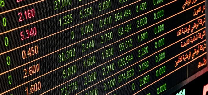 Новая волна мирового экономического кризиса: Сколько это продлится, какие будут последствия?