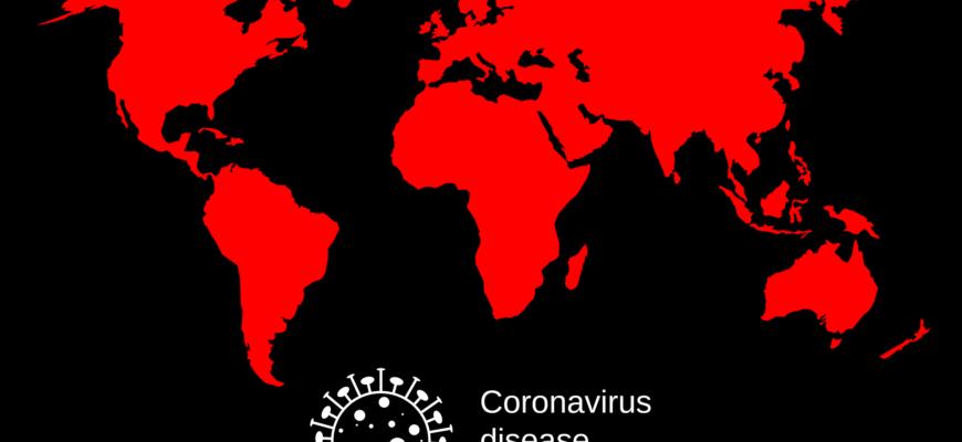 Всемирная пандемия коронавируса: что происходит, когда закончится, какие меры принимаются?