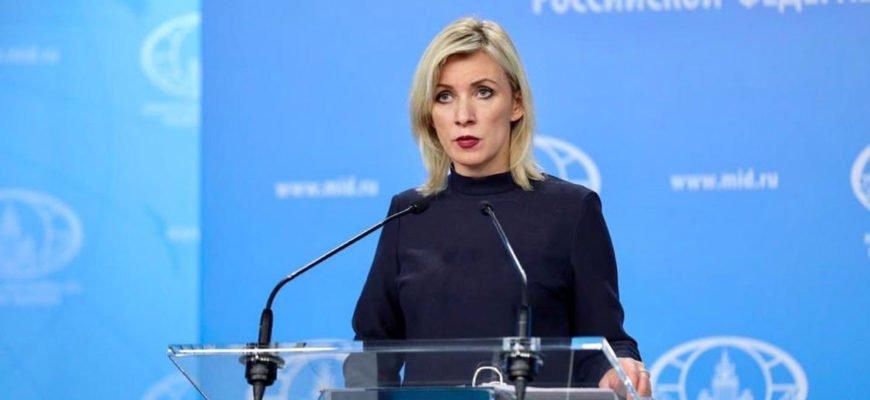 Захарова напомнила США о праве РФ на ответный ядерный удар