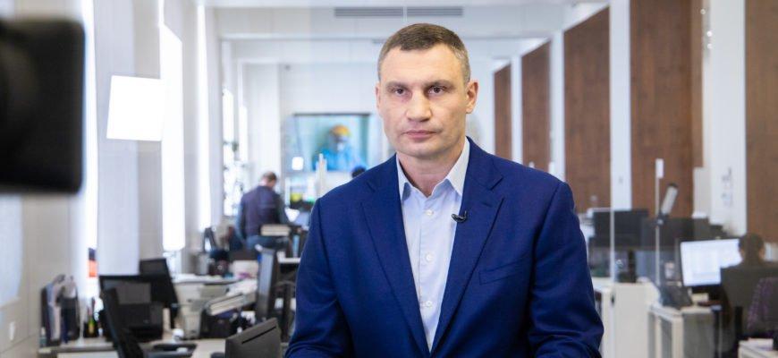 """Новый """"перл"""" от Кличко: """"Неполноценные дети заболели коронавирусом"""" (видео)"""