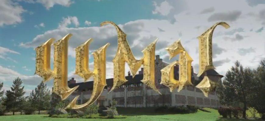 """Шнуров анонсировал первый в истории клип о чуме к одноимённому сериалу """"Чума"""" (видео)"""