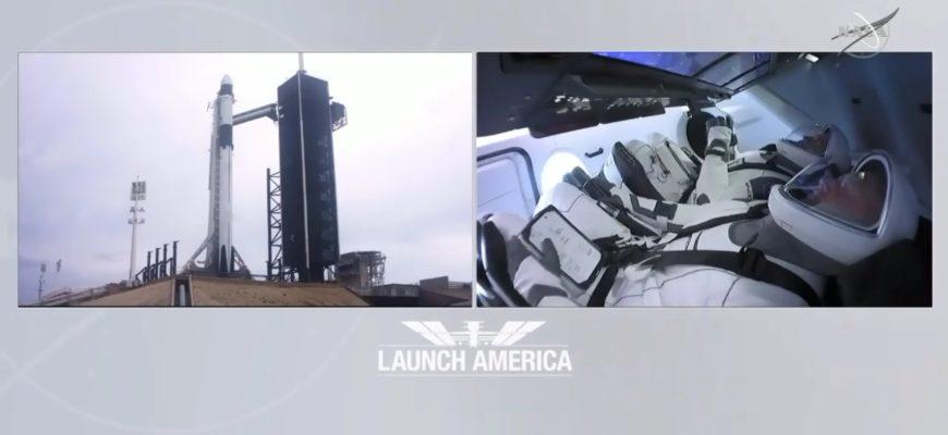 Запуск ракеты Маска Falcon 9 с космонавтами на борту, отменён