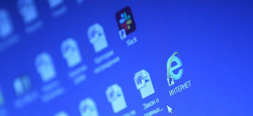 В РФ принят закон о едином реестре физлиц ЕФИР