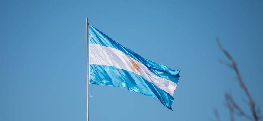 В Аргентине наступил технический дефолт