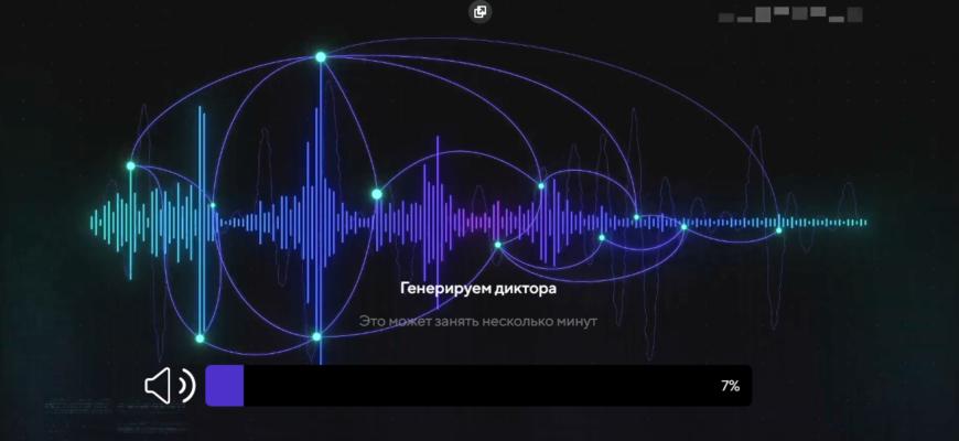 Технологии будущего в реальности: Mail.ru запустил платформу с виртуальными дикторами