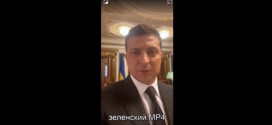 Зеленский выполнил требование луцкого террориста и записал видеообращение