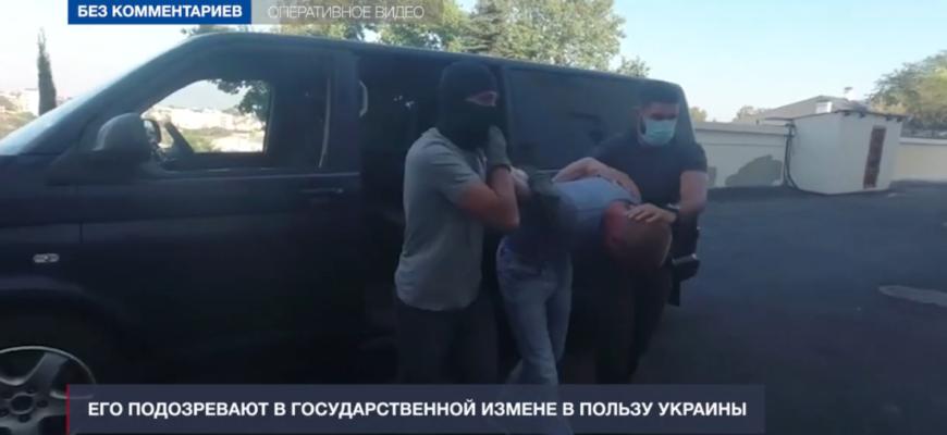 В Крыму ФСБ задержала очередного украинского шпиона