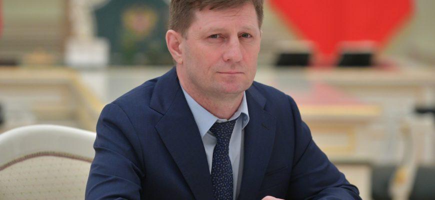 Президенту доложено о деле губернатора Хабаровского края