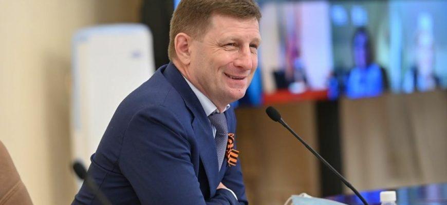 Губернатор Фургал арестован до 9 сентября