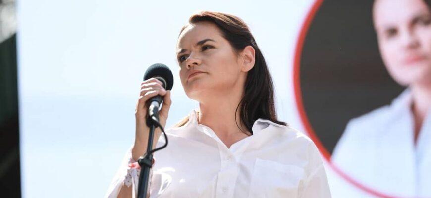 Тихановская собралась объявить себя президентом Белоруссии