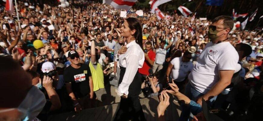 Власти Минска не дали провести Тихановской предвыборный митинг